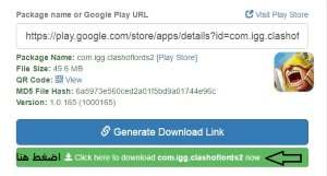 apk-downloader-screenshot-2