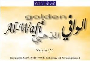 Golden Al-Wafi Translator logo