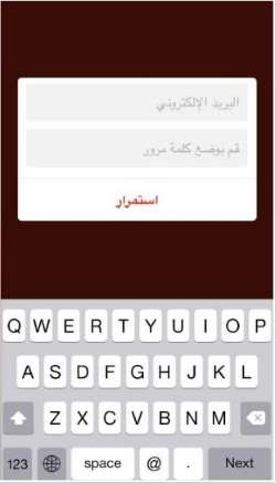 path-sign-up-screenshot