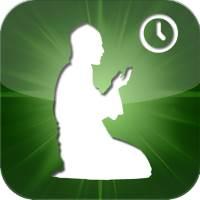 Prayer times: Qibla & Azan logo
