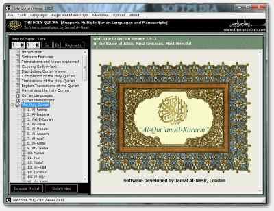 Quran Viewer screenshot