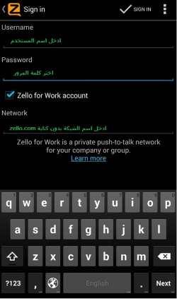 zello-work-in-account-screenshot
