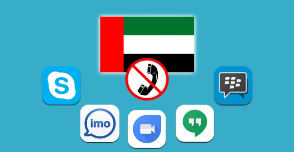 Photo of أفضل برامج مكالمات اتصال مجاني في الامارات Unlock Call Blocking