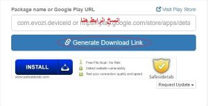 apk-downloader-screenshot
