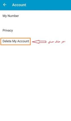 choose-delete-my-soma-account-screenshot