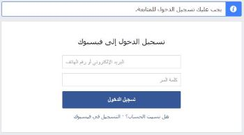 delet-facebook-account-screenshot