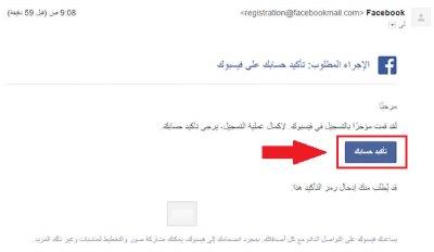 enter-code-of-fcebook-screenshot