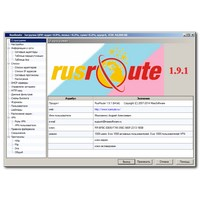 RusRoute screenshot