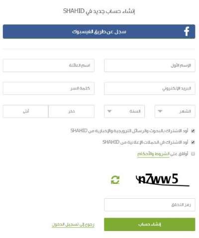 لانشاء صفحة مجتمع ، فقط اختر اسم الصفحة المناسب ومن ثم اضغط على انشاء صفحة  مجتمع .