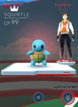 train-pokemon-in-pokemon-go-screenshot