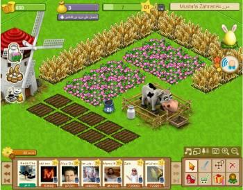 المزرعة السعيدة على فيس بوك Happy Farm On Facebook