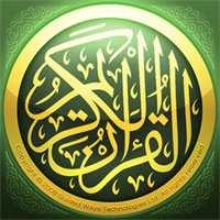 uQuran logo
